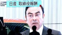 日產危機惡化 東京法院下令延長羈押董座