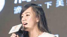 亞洲初創科企融資超美