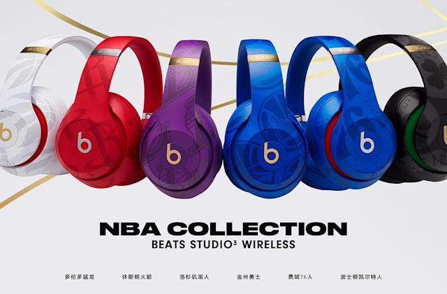 Now your Beats headphones can match your NBA fandom