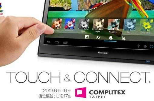 ViewSonic teases 22-inch Android ICS 'tablet,' promises more at Computex