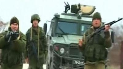 Raw: Shooting Incident at Airbase in Ukraine