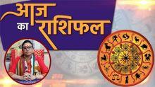 Aaj ka rashifal 26 August 2020 | Today's Horoscope | Dainik Rashifal