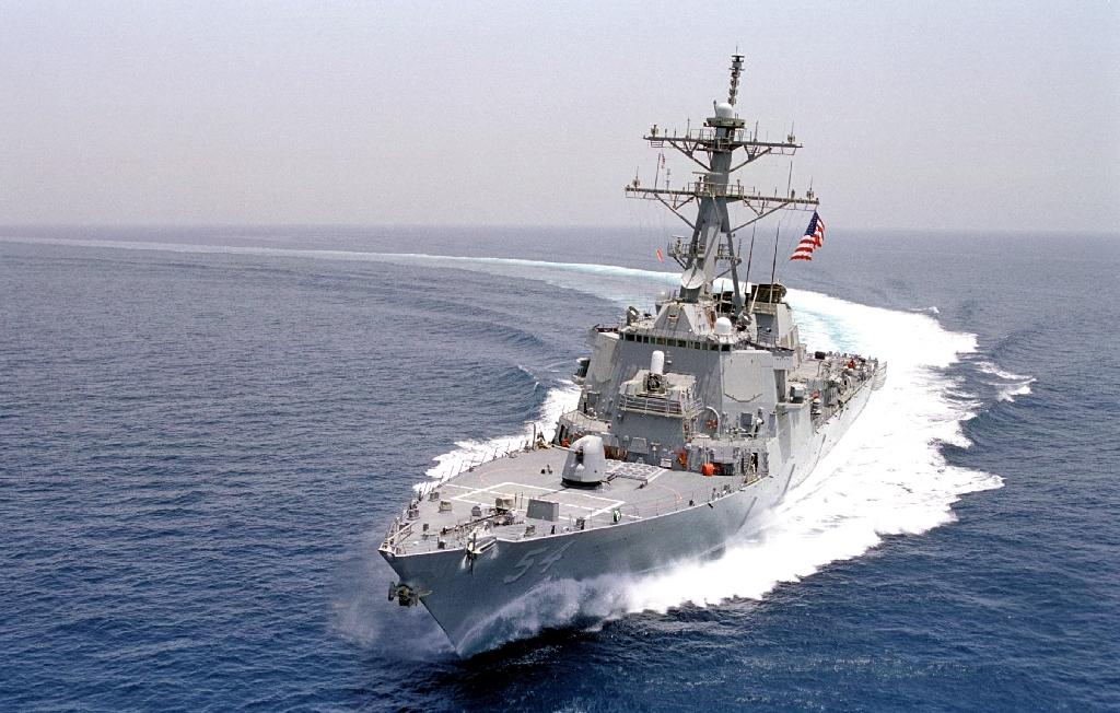 USS Curtis Wilbur -- a guided missile destroyer -- sailed near Triton Island in the Paracel Islands (AFP Photo/John Sullivan)