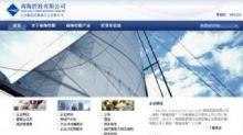 【680】南海控股已獲批收購橙天嘉禾影城中國