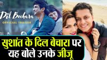 Sushant Singh Rajput Elevated The Standards Of Hindi Film Industry: Late Actor's Brother-In-Law