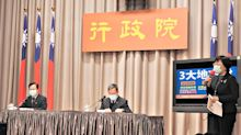 政府帶頭降租2成!行政院宣布「提早退稅」11項稅務紓困