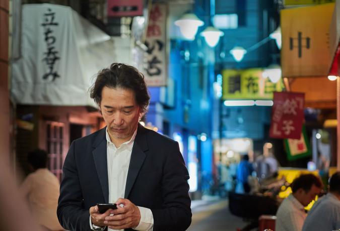 Yoshiyoshi Hirokawa via Getty Images