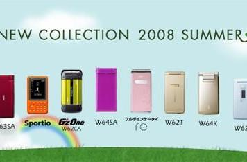 KDDI au announces Summer 2008 collection