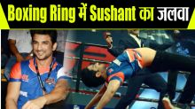Sushant Singh Rajput in Super Boxing League Ring, see Throwback Video