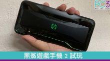 【實試】為打機而生!黑鯊遊戲手機 2 開箱試玩!