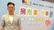 【又走一個】林曉峰約滿無綫加盟ViuTV