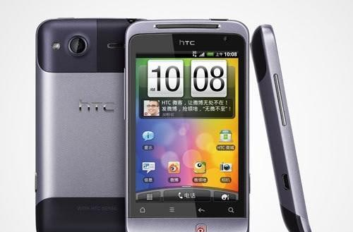 HTC Salsa ditches its Facebook button for Weibo in China