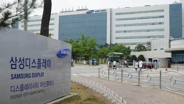 Samsung merges S-LCD and mobile display units under Samsung Display umbrella