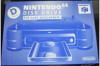 Take the 64DD's software line-up into double figures