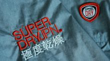 Superdry bolsters its balance sheet as coronavirus sends sales plunging