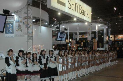 The booth babe lineup, a TGS tradition