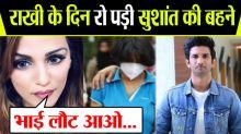 Sushant Singh Rajput's sister Shweta, Priyanka get emotional on Rakhi Day