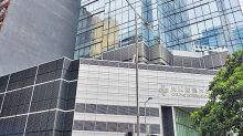 觀塘絲寶集團大廈 9層25億沽