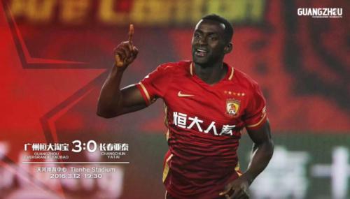Jackson Martínez pode deixar a China e retornar ao futebol europeu