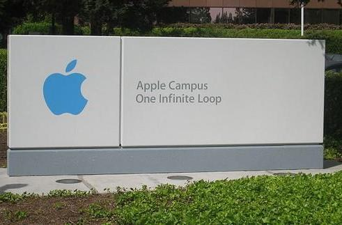 Apple looking to hire iOS navigation engineers, first test is to find way around One Infinite Loop