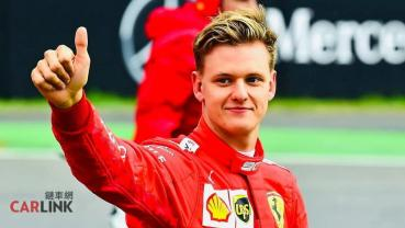「F1戰神」後繼有人!「七冠王之子」Mick Schumacher加盟HASS車隊明年參賽F1