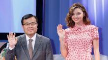 Miranda Kerr, una estrella rosa en Japón