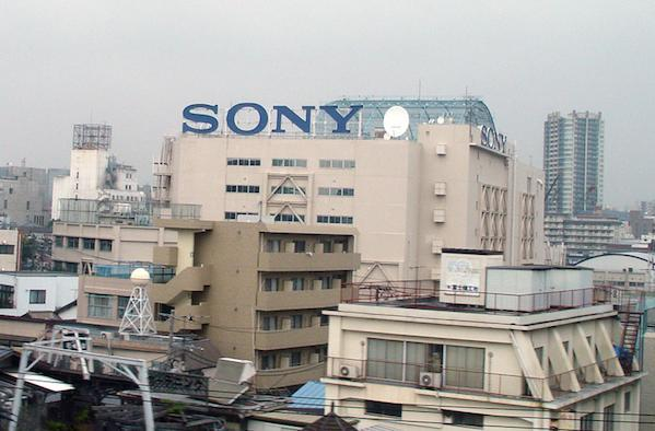 Sony to reportedly offload its old Tokyo HQ for some quick cash
