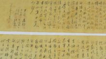 Stolen Chinese Scroll Worth Rs 2100 Crore Torn by Man Who Bought it in Hong Kong for Rs 4700