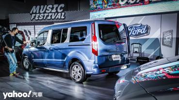 【新車圖輯】方正才夠大!2021 Ford「旅玩家」Tourneo Connect正式上市!