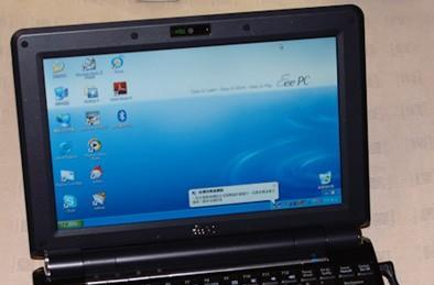 ASUS Eee PC 1000H already unboxed on video