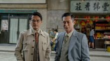 Once Upon A Time In Hong Kong review: Corruption within the ranks