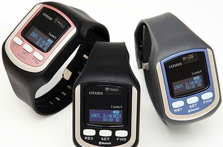 Citizen's VIRT W700 Bluetooth watch gets a facelift, remains ugly as sin
