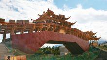 泰順廊橋台灣也看得到!世界非物質文化遺產新景點