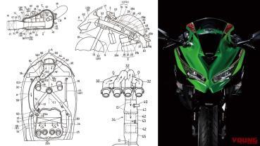 KAWASAKI「ZX-25R」多項專利圖稿釋出!