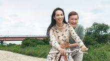 American-Japanese model Kiko Mizuhara stars in Coach campaign with her sister DJ Yuka