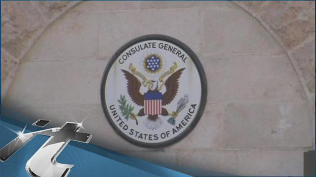Middle East Breaking News: U.S. Official: Al-Qaeda Messages Indicate Planned Attack 'big'