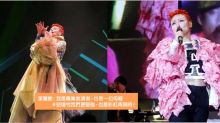 李蕙敏: 我是專業表演者 #逆境令我們更堅強,也是彩虹再現時!
