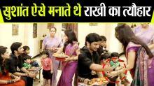 Sushant Singh Rajput celebrated Rakhi festival on the sets of Pavitra Rishta