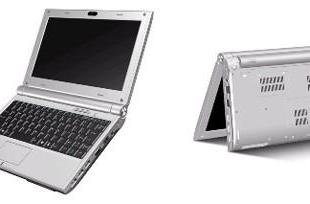 CherryPal calls its Bing netbook a nettop, can't win for losing