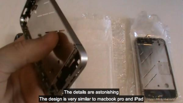 The iPhone 4's outer case makes it on camera... in Portugal