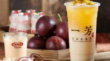 一芳水果茶買一送一!推三款養樂多新品