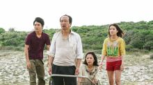 Japanese Film Festival: 'Survival Family' director shares inspiration for film