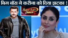 Kareena Kapoor's Dance India Dance gets in trouble because of Salman Khan's Bigg Boss 13
