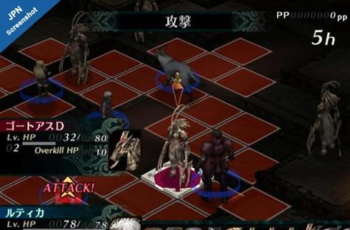 Atlus to inject PS2 with Eternal Poison this November