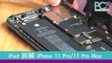 iFixit 拆解 iPhone 11 Pro/11 Pro Max 暗示即將支援雙向無線充電