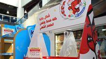 La France appelle à mettre fin au boycott de produits français dans plusieurs pays du Moyen-Orient