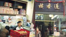 香港92年老店蓮香樓傳熄燈  老顧客驚嘆可惜