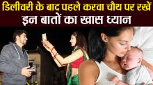 Know about Karwa Chauth Tips after Delivery