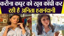 Anita  Hasanandani following Kareena Kapoor's footsteps,copying her like this