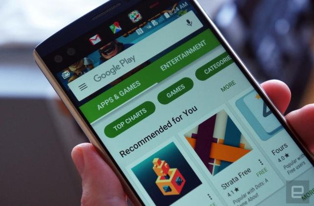 Google's Play Store will boost rankings of high quality apps